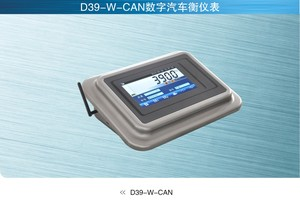 D39-W-CAN